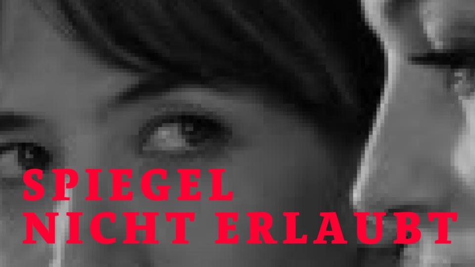 Karsten Rohrbeck: Beitragsbild Don't Look Back (SPIEGEL NICHT ERLAUBT)