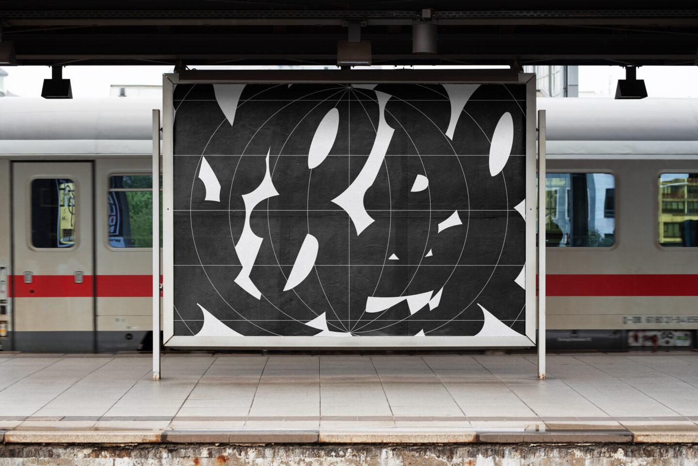 Karsten Rohrbeck: NoBorder (18/1-mockup2)